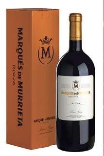 Wino czerwone Marqués de Murrieta  (Magnum)
